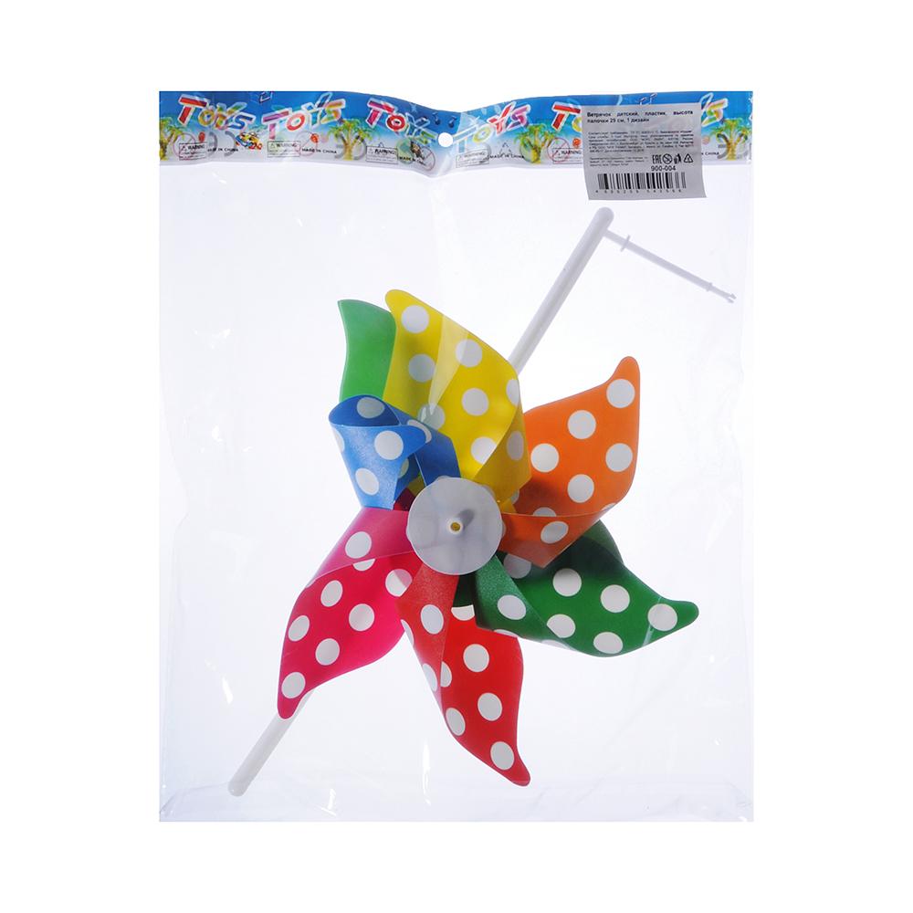 Ветрячок детский, пластик, высота палочки 29 см, 1 дизайн