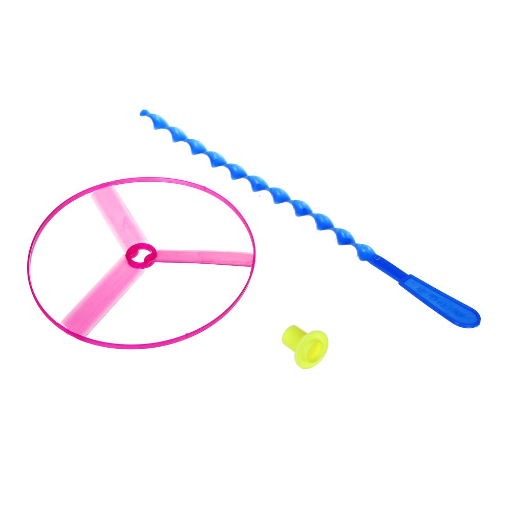Пропеллер запускалка, диск 15см, пистолет для запуска, пластик, 15х13х4см