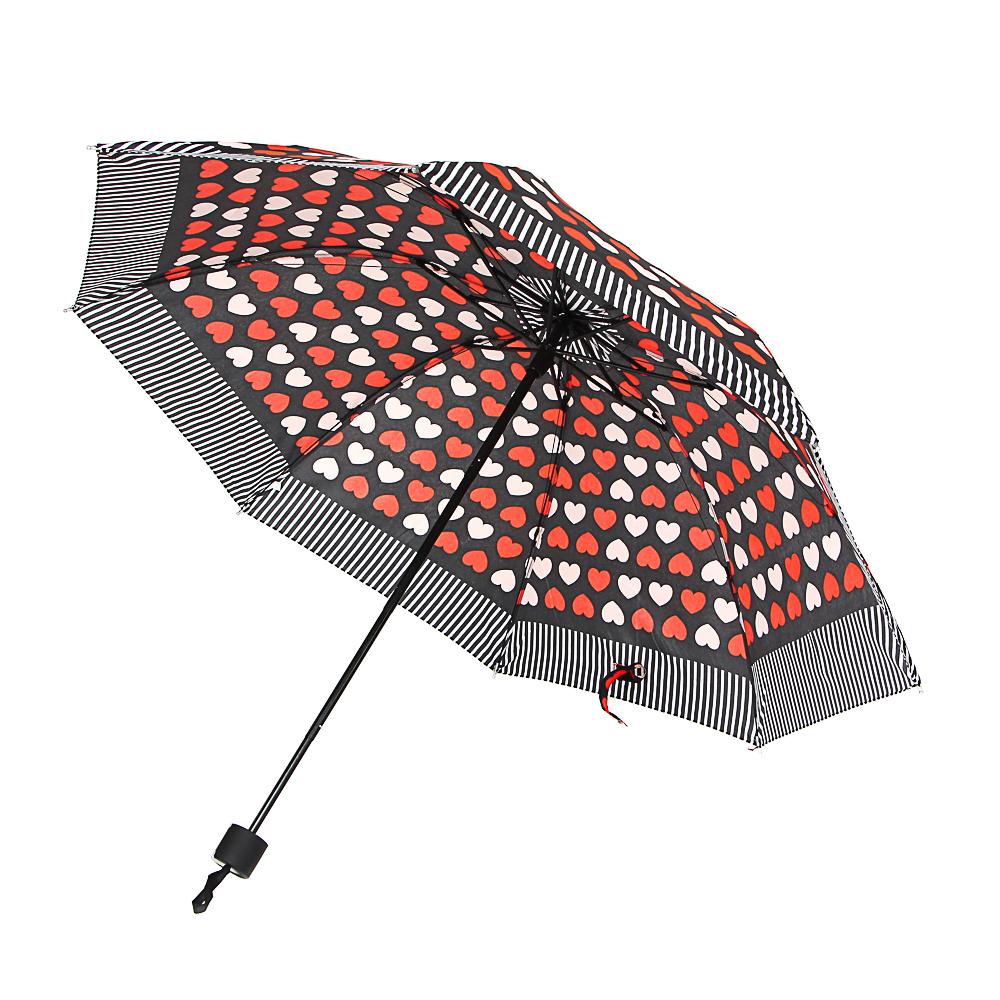 Зонт женский, механика, сплав, пластик, полиэстер, длина 55см, 8 спиц, 6 дизайнов, 825