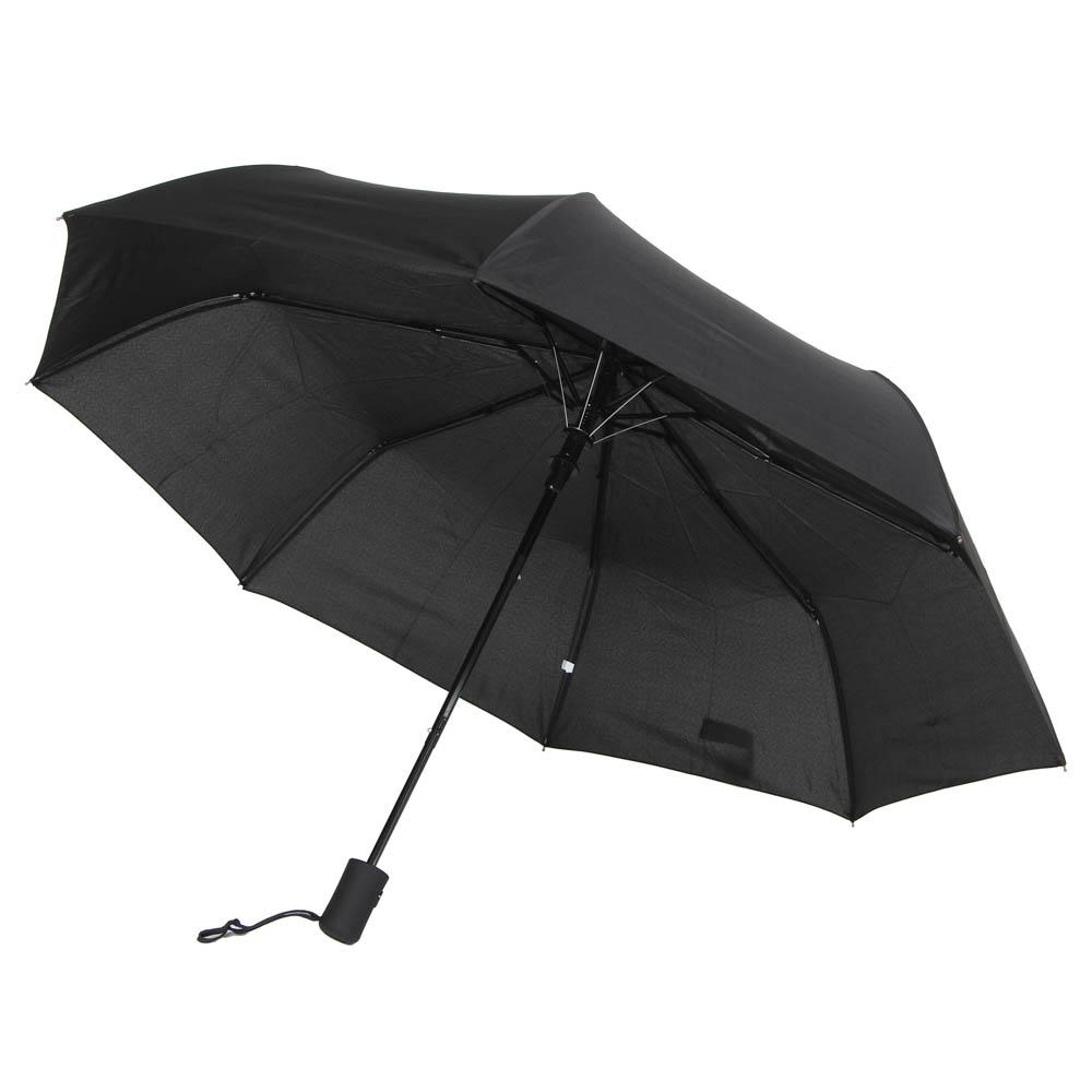 Зонт мужской, полуавтомат, сплав, пластик, полиэстер, длина 55см, 8спиц, черный,3319В