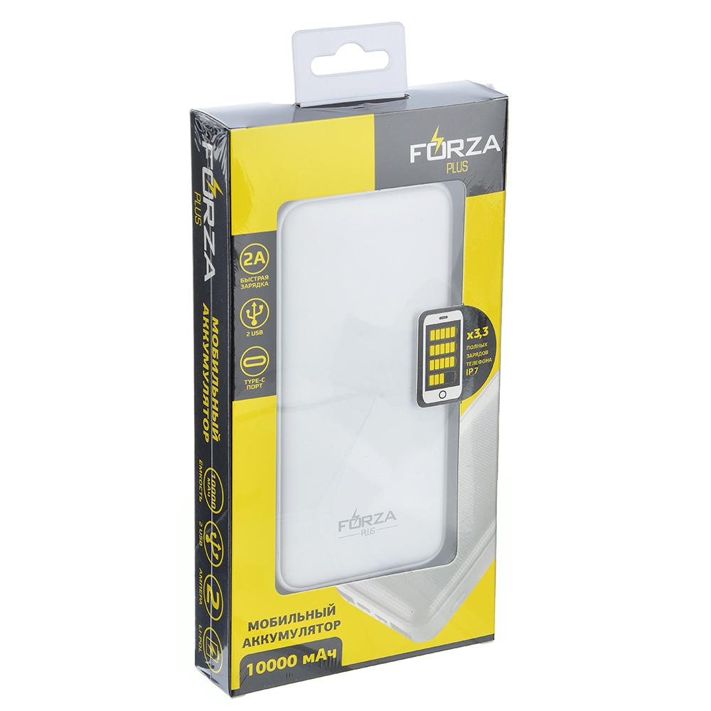FORZA Аккумулятор мобильный Стандарт, 10000 мАч, 2A, 2 USB, Type-C, белый