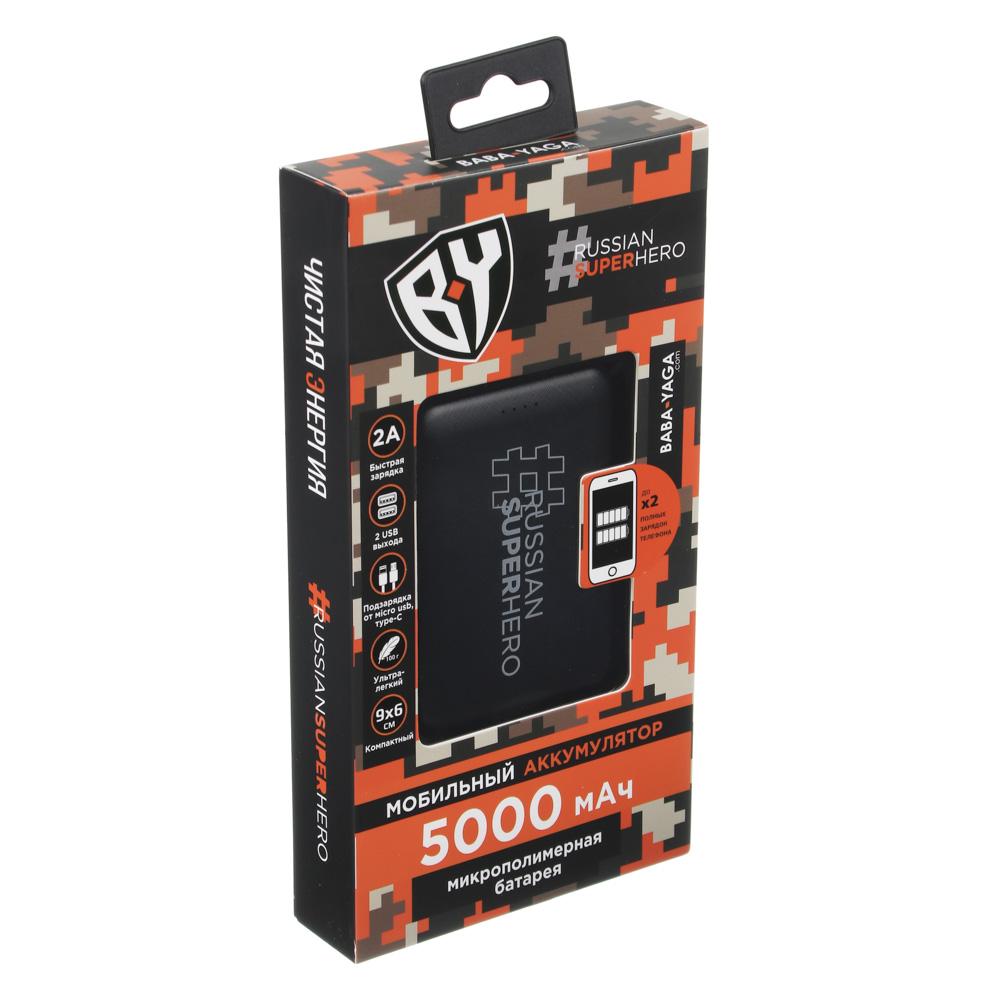 FORZA Аккумулятор мобильный Мини, 5000мАч, 2 USB, 2A, Белый