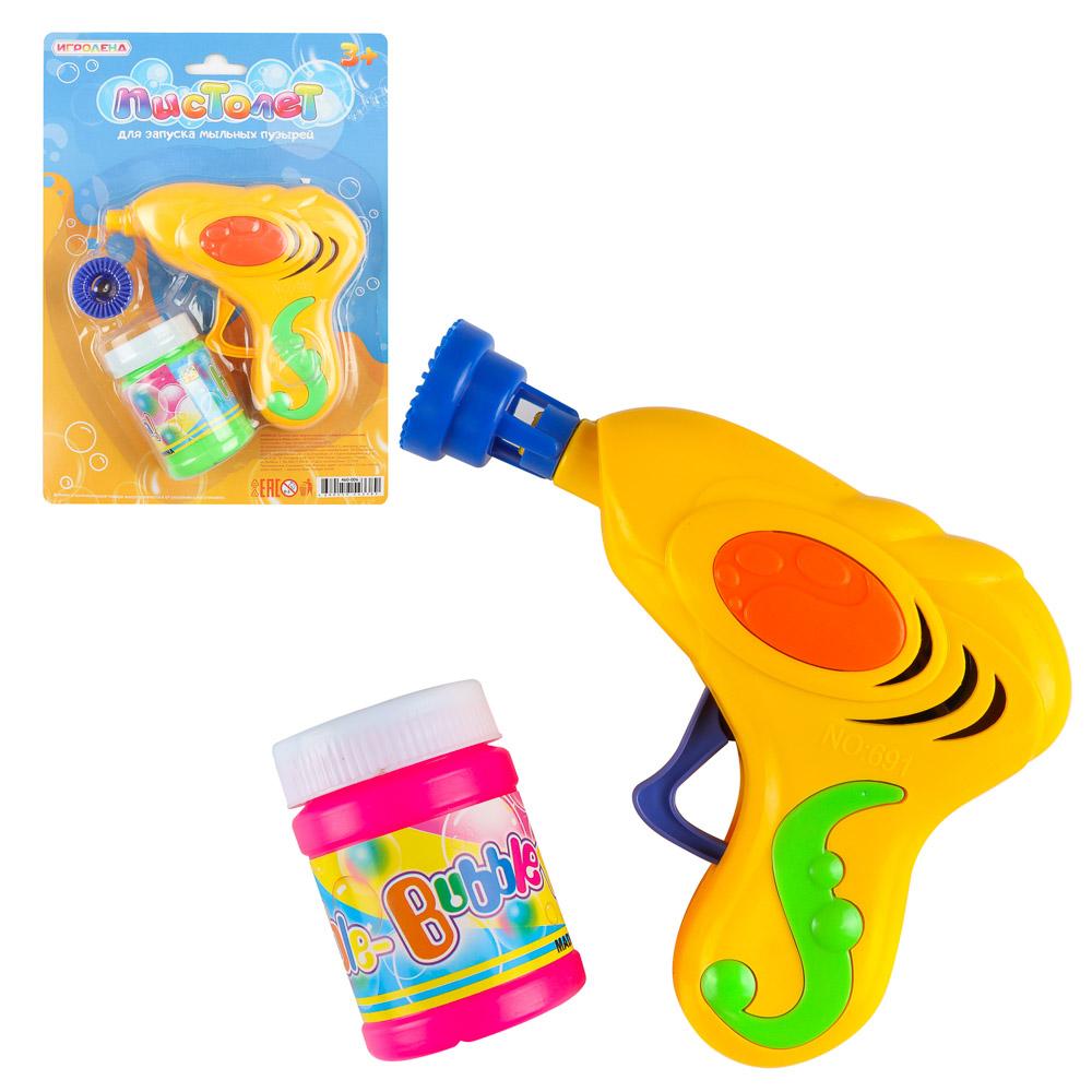 Пистолет для пускания мыльных пузырей механический, мыльный р-р 40мл, пласт.,17х20,5х5см, 2 цвета