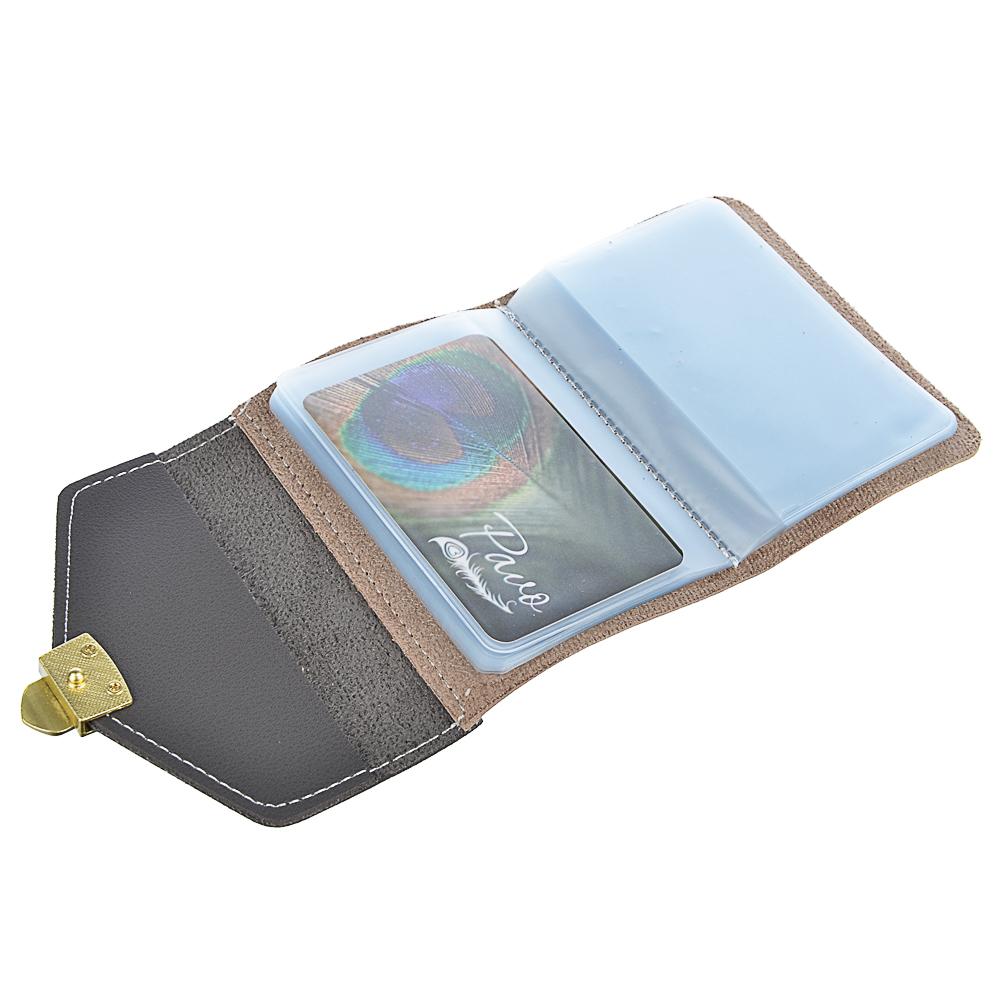 PAVO Визитница на 20 карт, ПУ, сплав, 10,5х7,5см, 3-4 цвета, ВК19-02