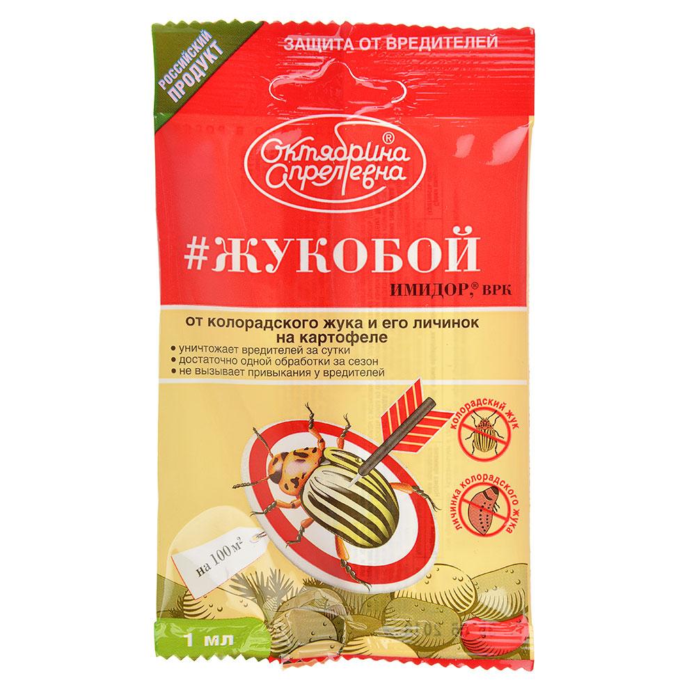 Имидор ВРК, от колорадского жука на картофеле, ампула 1 мл/100кв.м