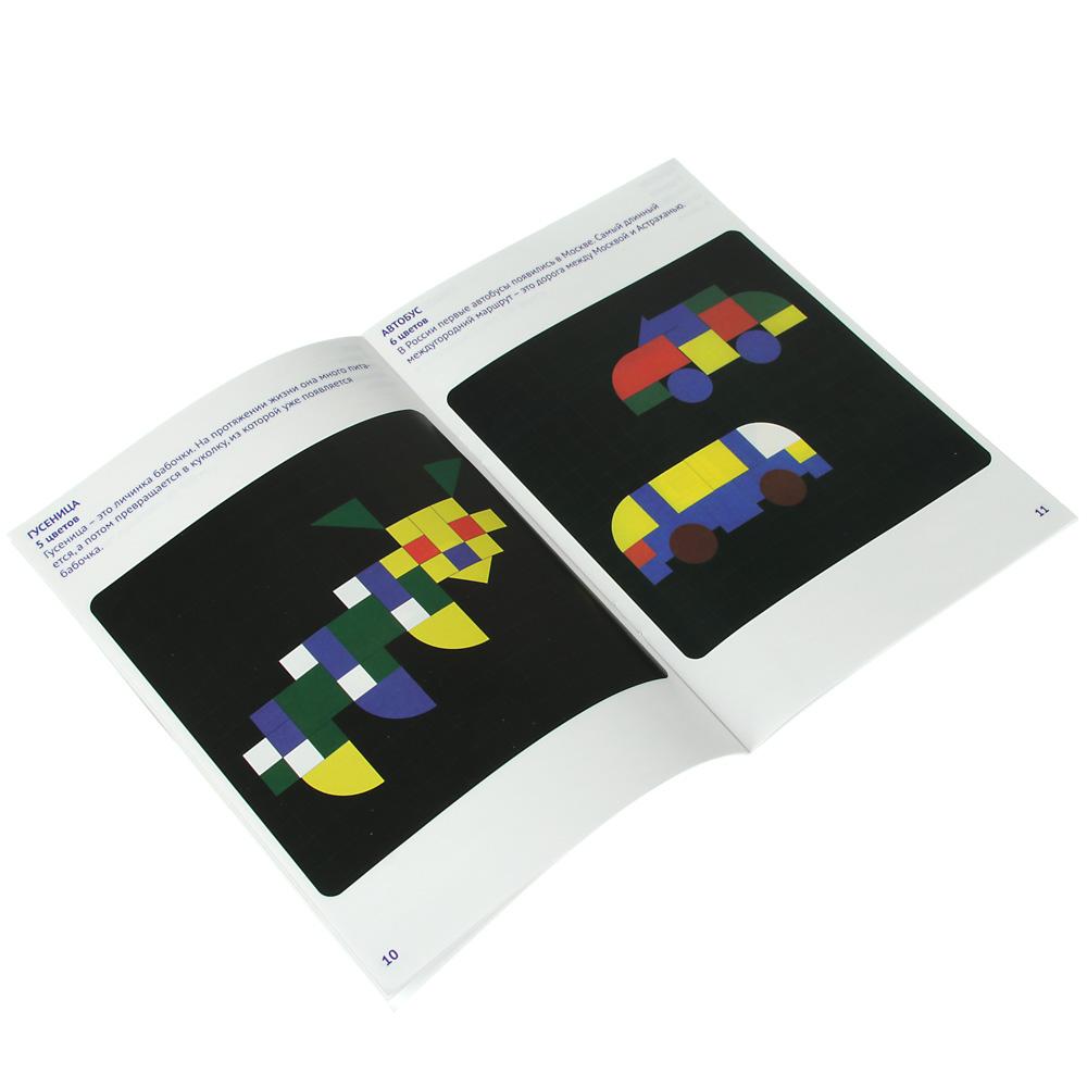 ИГРОЛЕНД Мозаика магнитная, ЭВА, магнит, коробка 30x26x4см