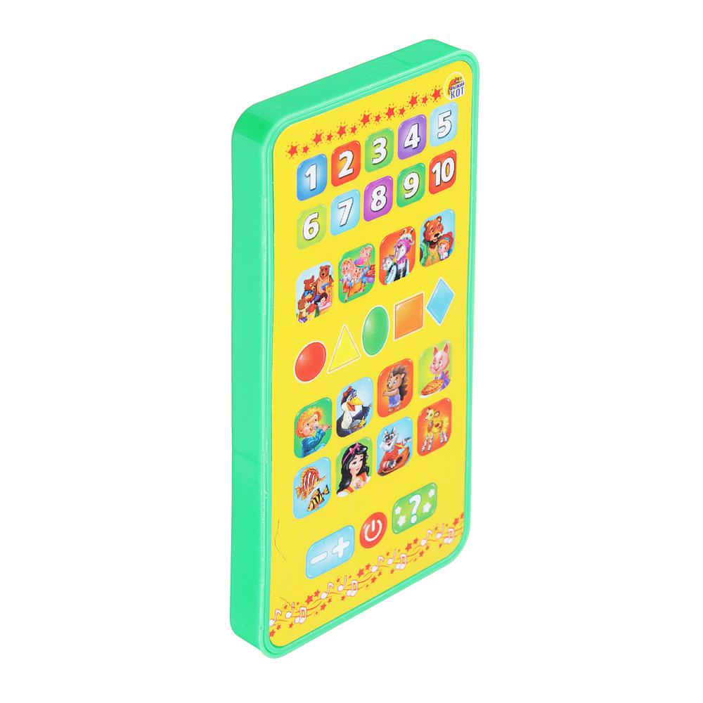 """Игрушка интерактивная """"Умный телефончик"""", пластик,2ААА, 22,5х13х1,5см, 5 дизайнов"""