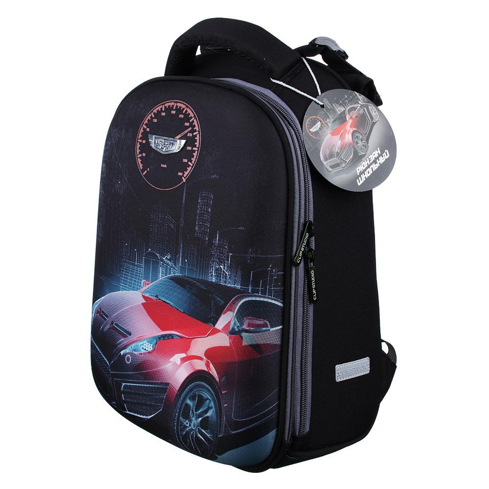 Рюкзак  школьный Концепт кар 38x30x18 см, 2 отделение, эргономичная спинка, лямки регулируемые