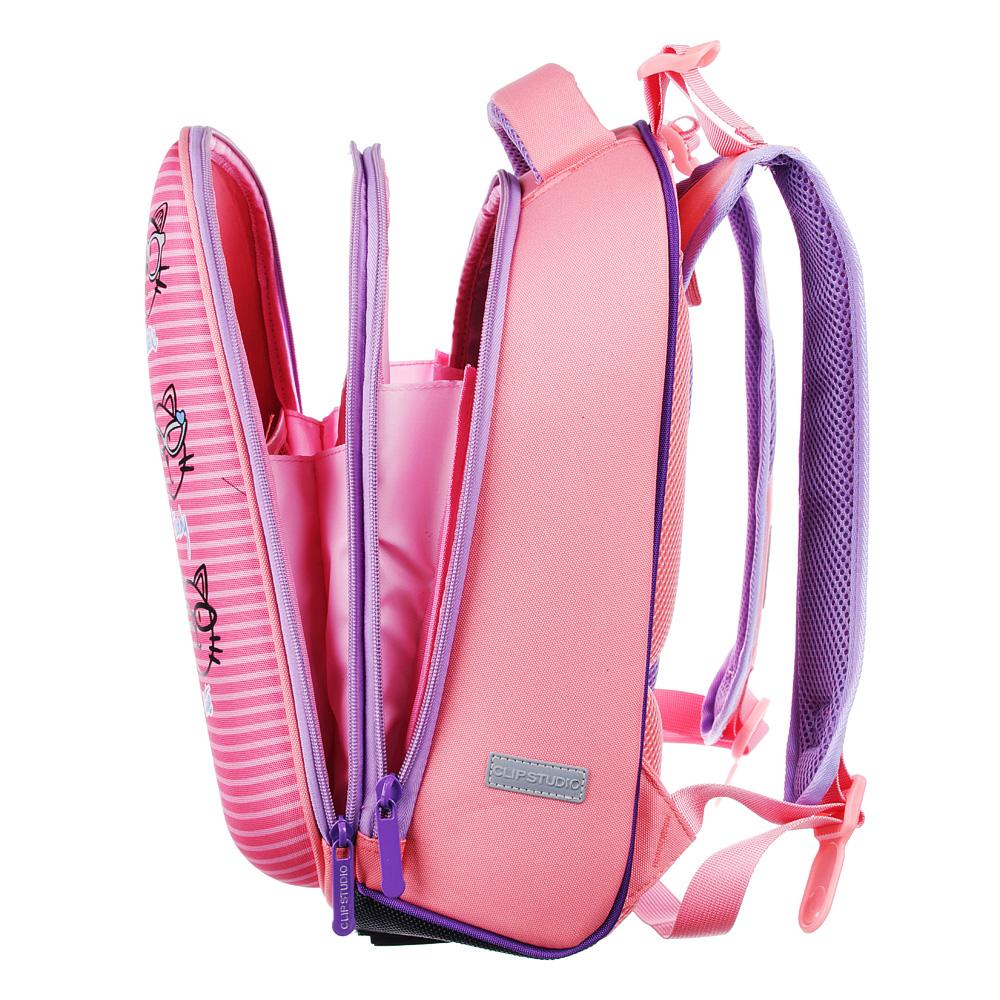 Рюкзак школьный Клэвер кэтс 38x30x18 см, 2 отделение, эргономичная спинка, лямки регулируемые