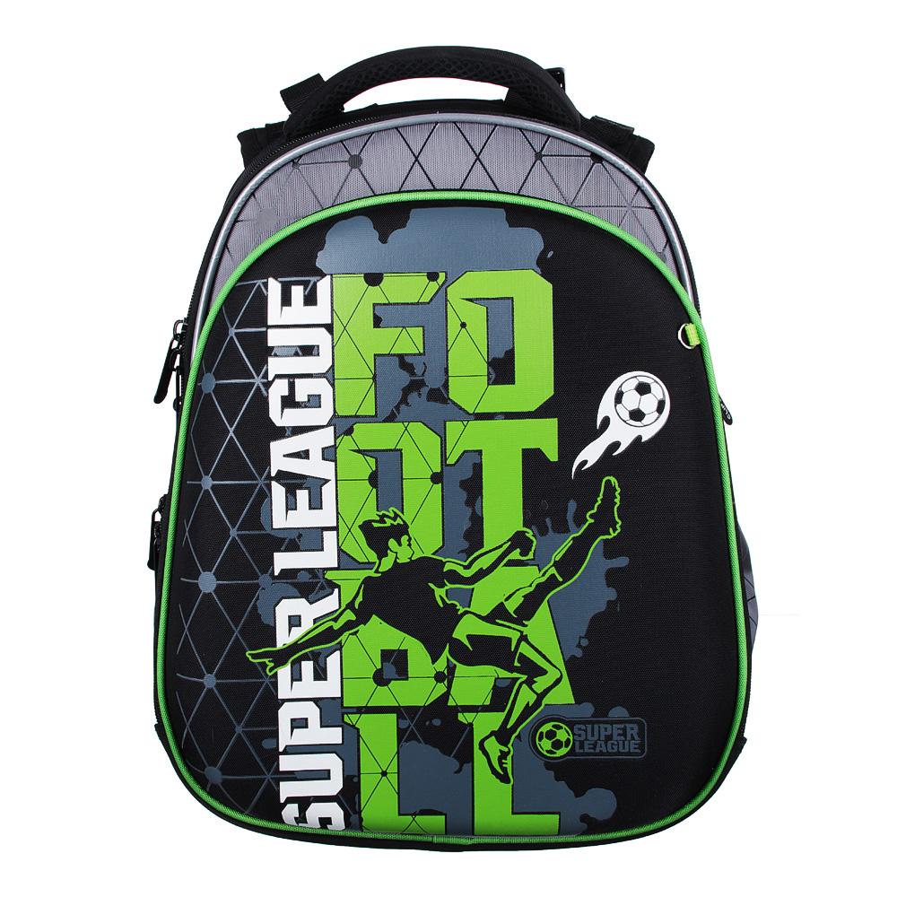 Рюкзак школьный Суперлига 38x30x20 см, 2 отделения, эргономичная спинка, лямки регулируемые