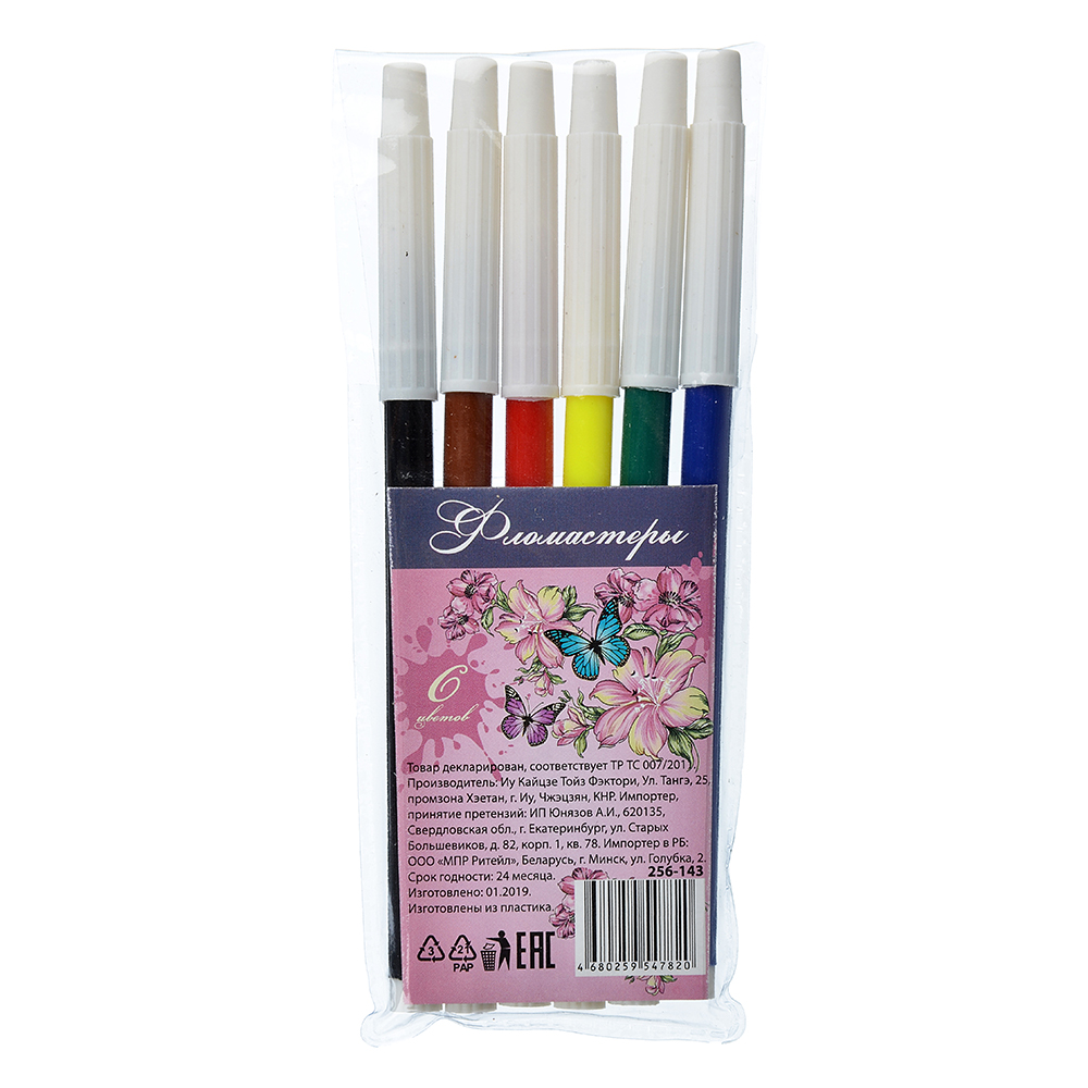 Фломастеры Волшебный полет с белым колпачком, 6 цветов