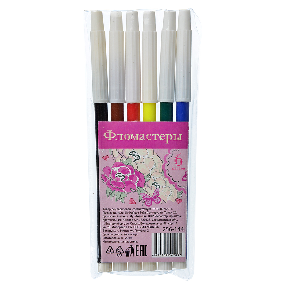 Фломастеры Джуниор гарден с белым колпачком, 6 цветов
