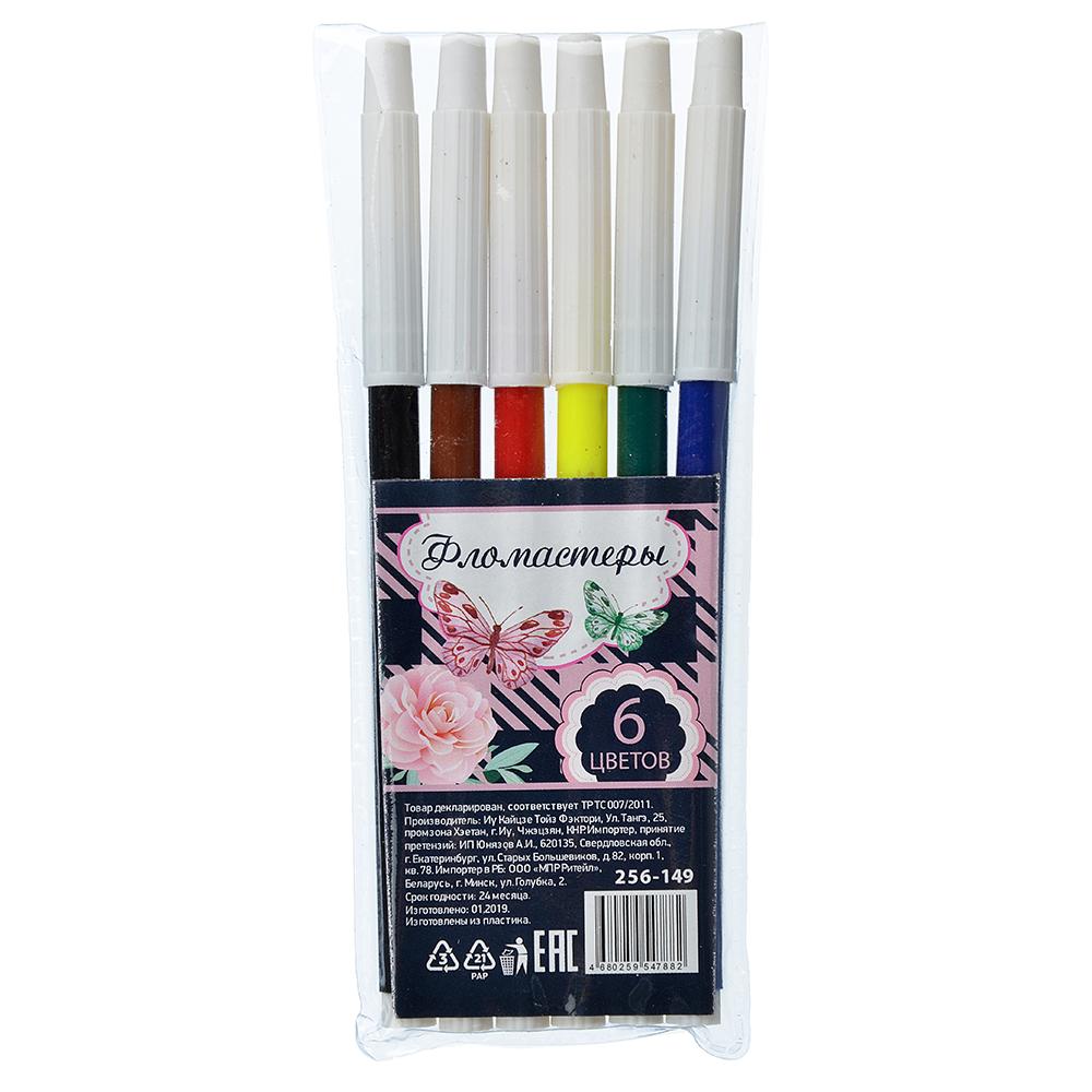 Волшебные цветы Фломастеры, 6 цветов, с белым колпачком, в ПВХ упаковке