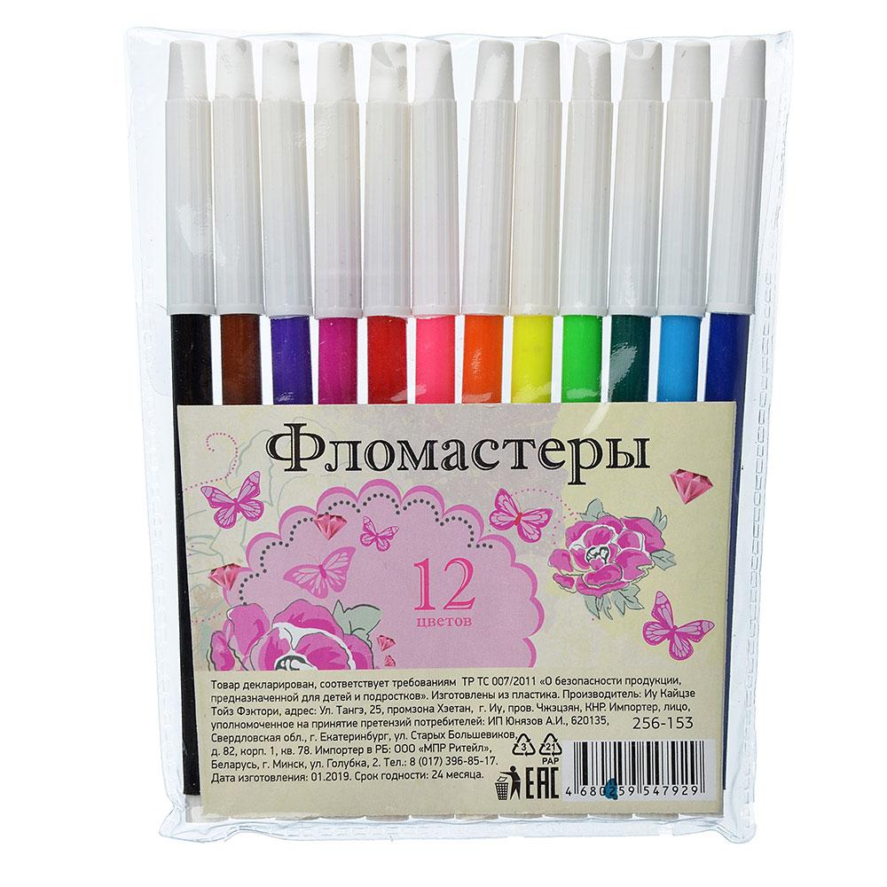 Джуниор гарден Фломастеры, 12 цветов, с белым колпачком, в ПВХ упаковке