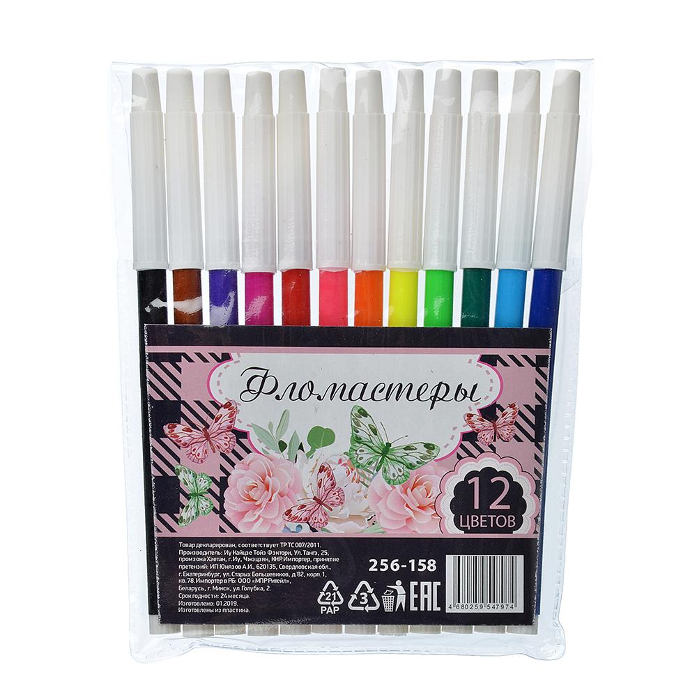 Волшебные цветы Фломастеры, 12 цветов, с белым колпачком, в ПВХ упаковке