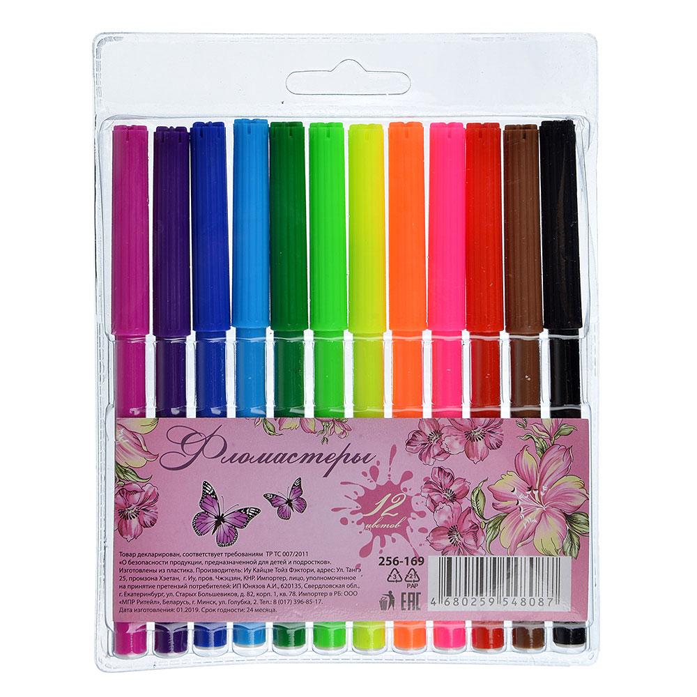 Фломастеры Волшебный полет с цветным вентилируемым колпачком, 12 цветов