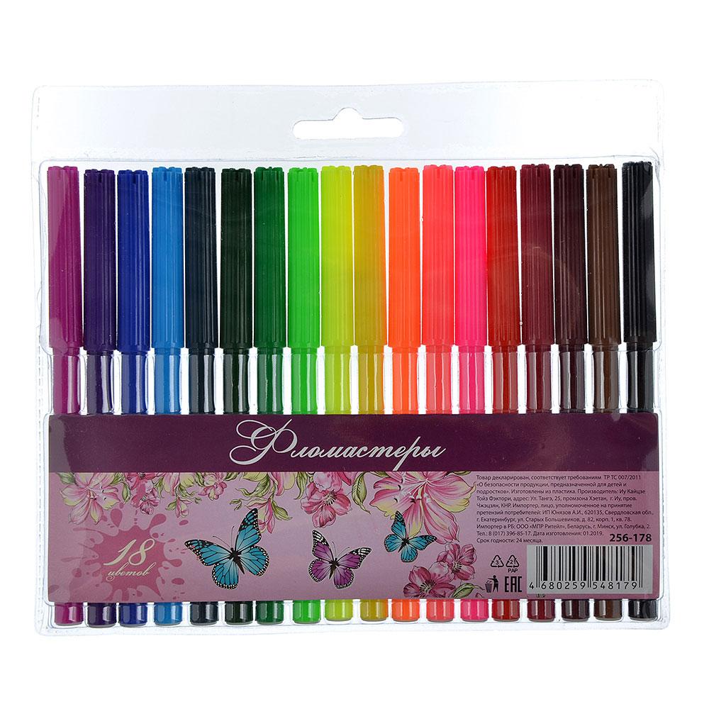 Волшебный полет Фломастеры, 18 цветов, с цветным вентилируемым колпачком, в ПВХ пенале с подвесом
