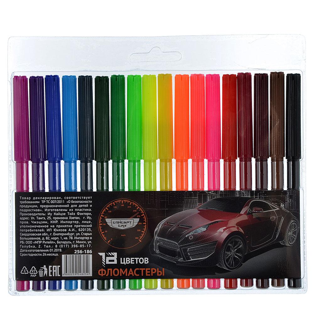 Фломастеры Концепт кар с цветным вентилируемым колпачком, 18 цветов