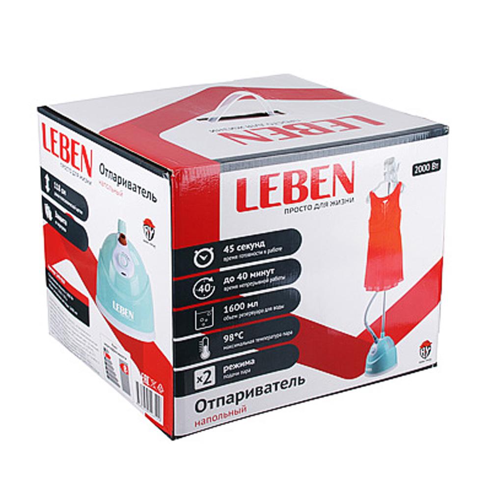 Отпариватель напольный LEBEN 2000 Вт, резервуар 1,6 л