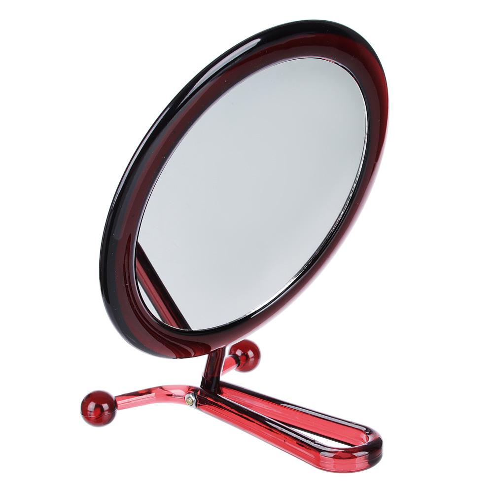 Зеркало настольное, 16х29см, пластик, стекло, 2 цвета, А-15С