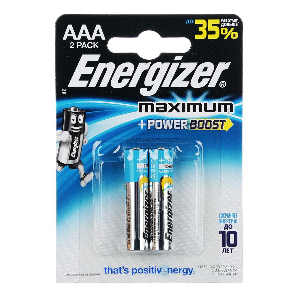"Батарейки, 2 шт, щелочная, тип AАA (LR03), BL, Energizer Maximum Power Boost ""Alkaline"""