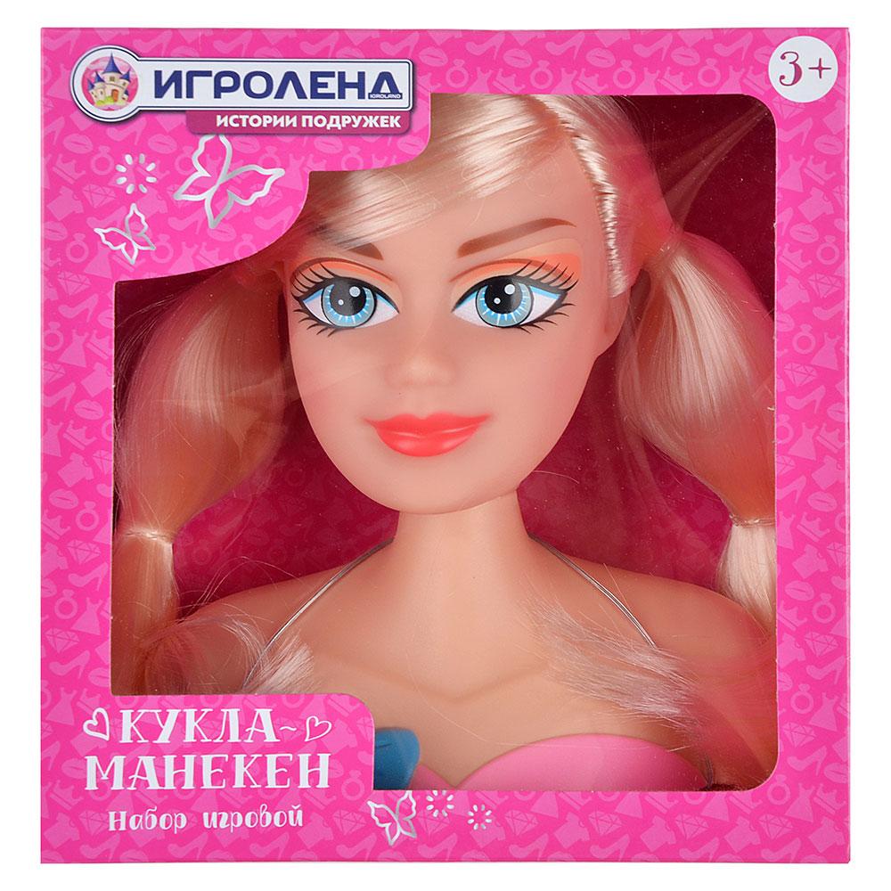 ИГРОЛЕНД Набор игровой Кукла-манекен для создания причесок, пластик, полиэстер, 18х10х19см