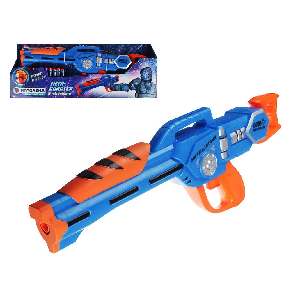 ИГРОЛЕНД Оружие в виде бластера с мягкими патронами, пластик, 16х5,5х17см
