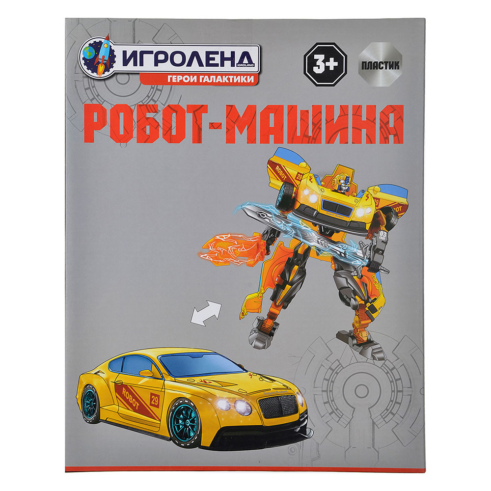 ИГРОЛЕНД Робот-машина, пластик, 31,5х25x9,8cм, 2 дизайна