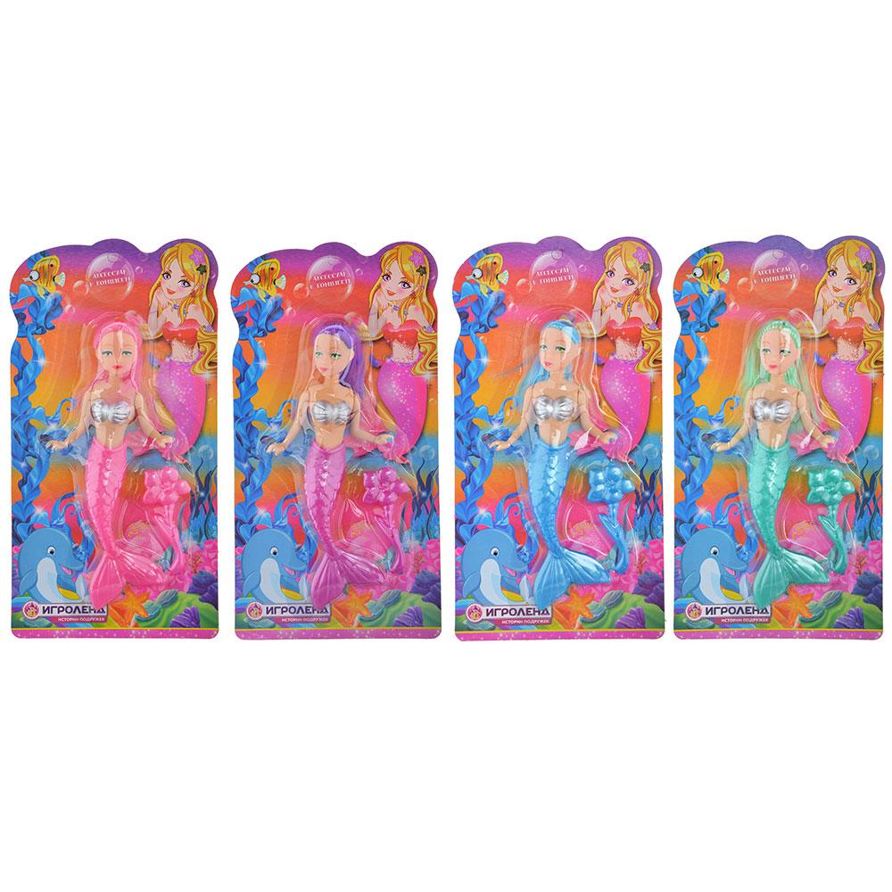 ИГРОЛЕНД Кукла с хвостом русалки, пластик, полиэстер, 11x21х2см, 4 дизайна