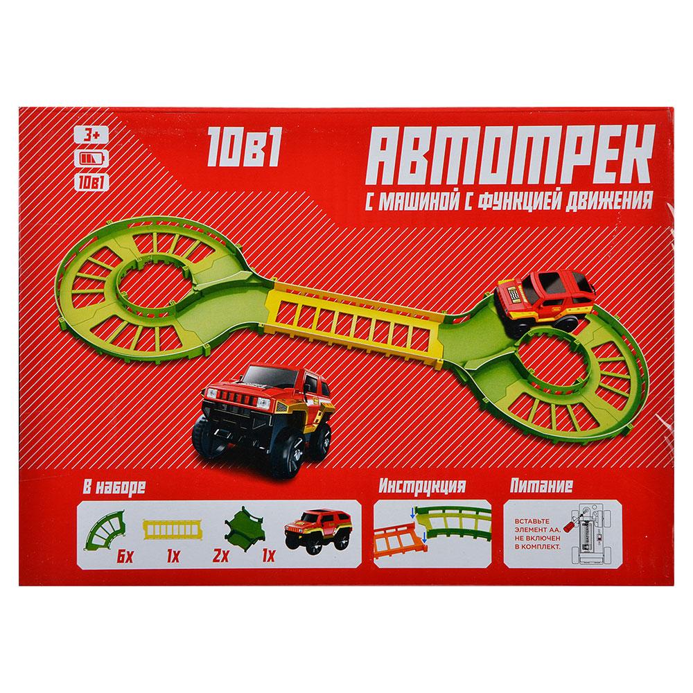 ИГРОЛЕНД Набор игровой Автотрек с машиной с функцией движения, 1АА, 9 деталей, пластик, 22х16х5см