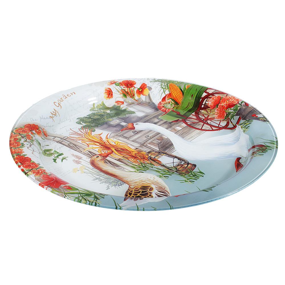 Фазенда Блюдо круглое, стекло, 37см