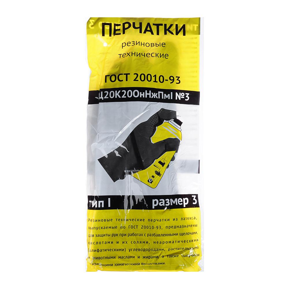 Перчатки КЩС, резиновые, тип 1, прочные, защита от кислотно-щелочн.среды (20%)