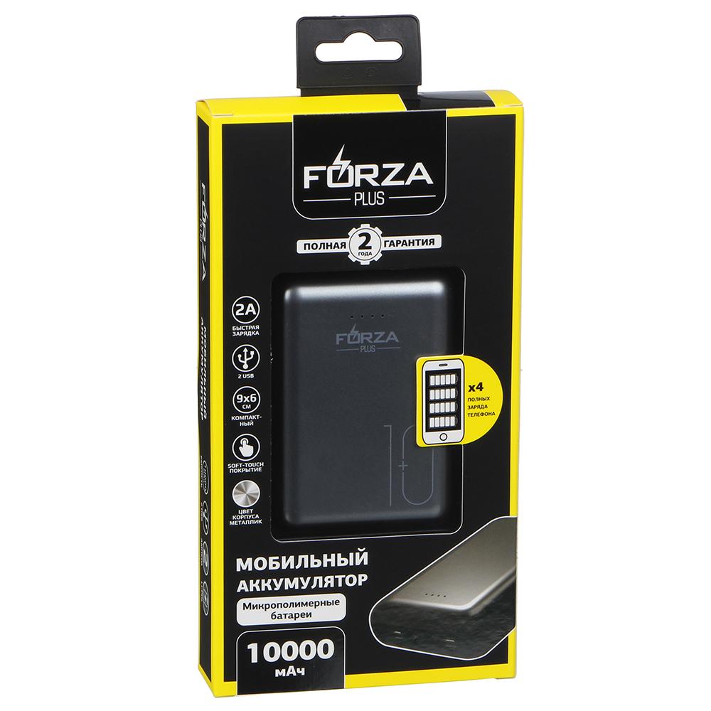 Аккумулятор мобильный FORZA 10000 мАч, 2A, 2 USB, 9x6см, пластик, металл, черный с серебристым