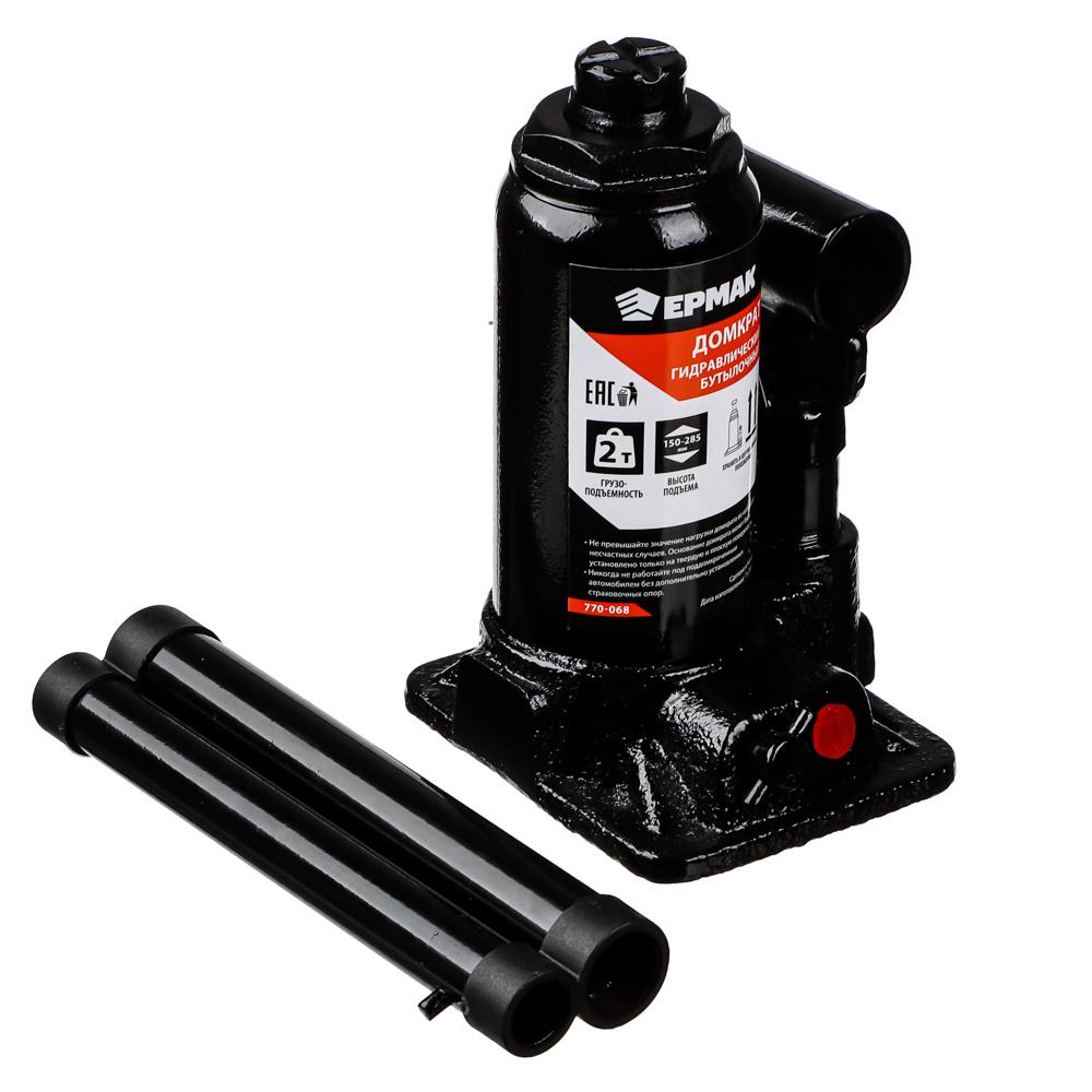 FALCO Домкрат гидравлический бутылочный 2 т, высота подъема 150-285мм
