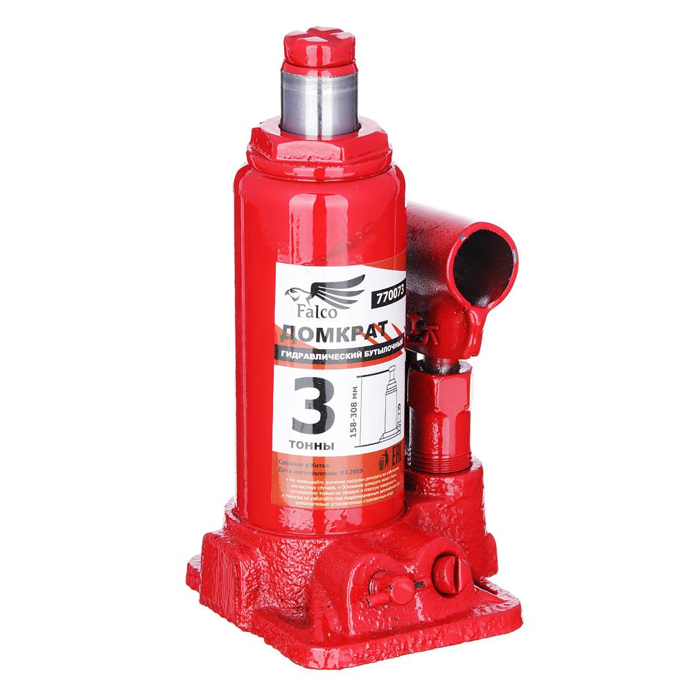 FALCO Домкрат гидравлический бутылочный 3 т, высота подъема 158-308мм