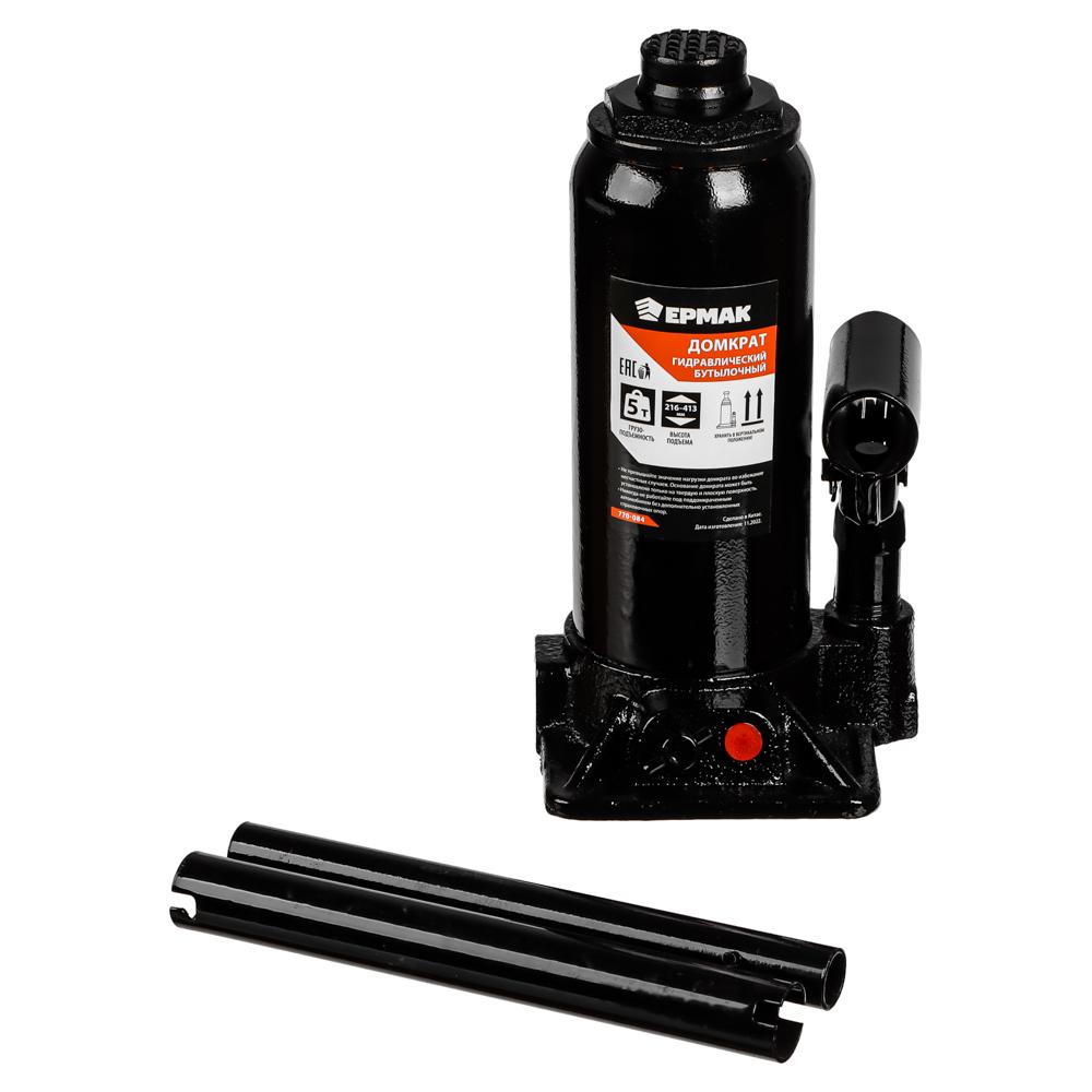 ЕРМАК Домкрат гидравлический бутылочный 5 т, в кейсе, высота подъема 216-413мм