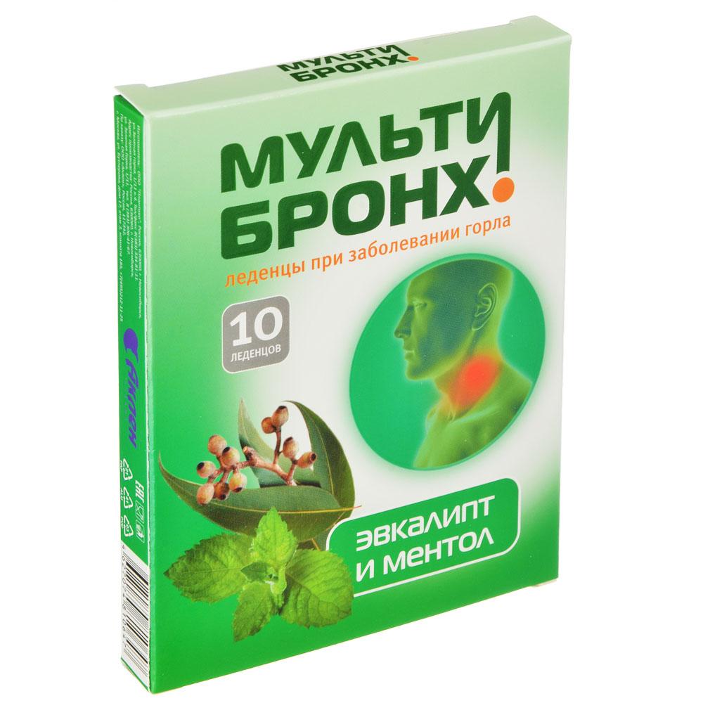 """БАД Леденцы при заболеваниях горла """"Мульти-Бронх"""", 10 шт"""