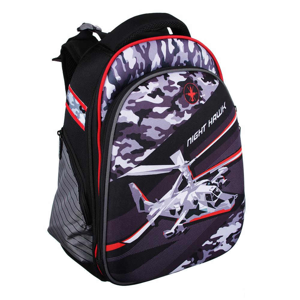 Рюкзак школьный Найт хоук 38x30x20 см, 2 отделения, эргономичная спинка, лямки регулируемые