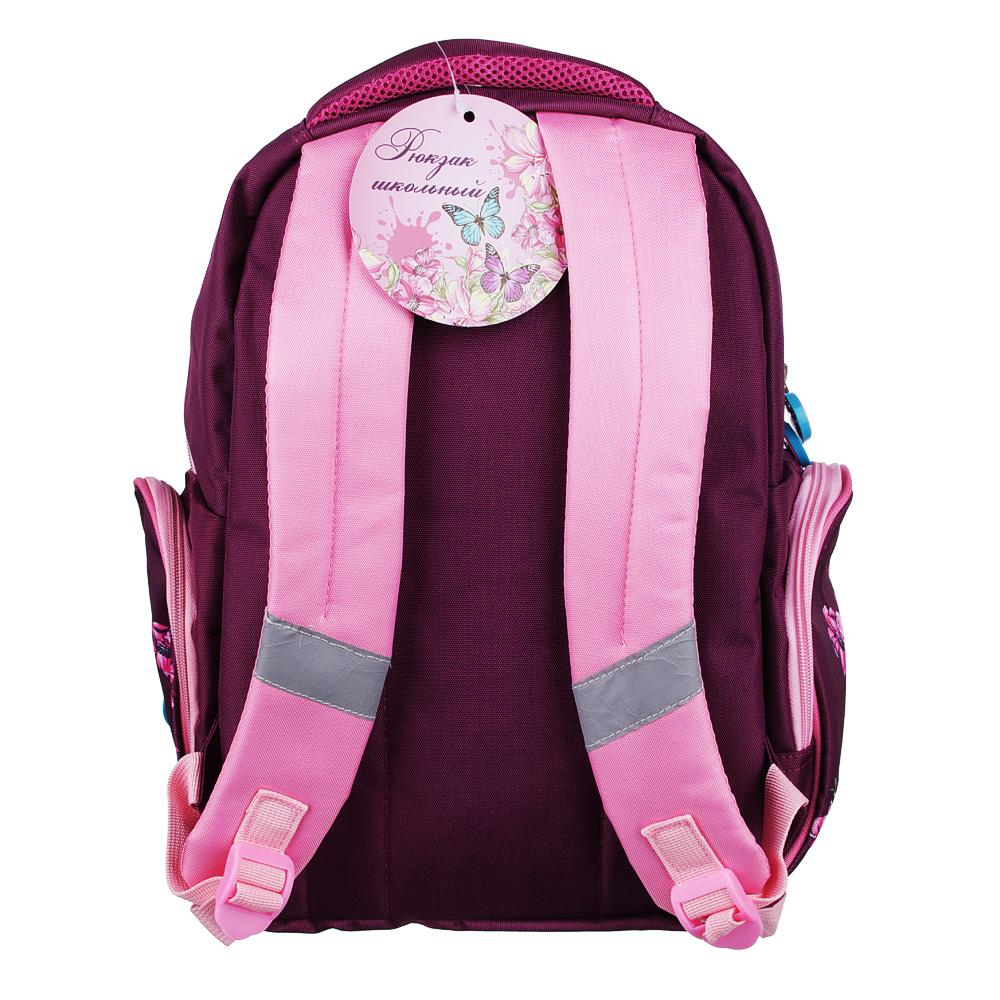Рюкзак школьный Волшебный полет 38x28x12 см, 1 отделение, уплотненная спинка и лямки