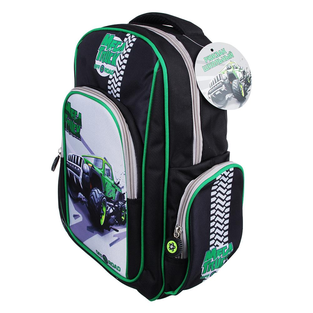 Рюкзак школьный Мегатрак 38x28x12 см, 1 отделение, уплотненная спинка и лямки