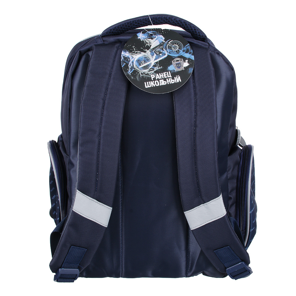 Рюкзак школьный Спидвей 38x28x12 см, 1 отделение, уплотненная спинка и лямки