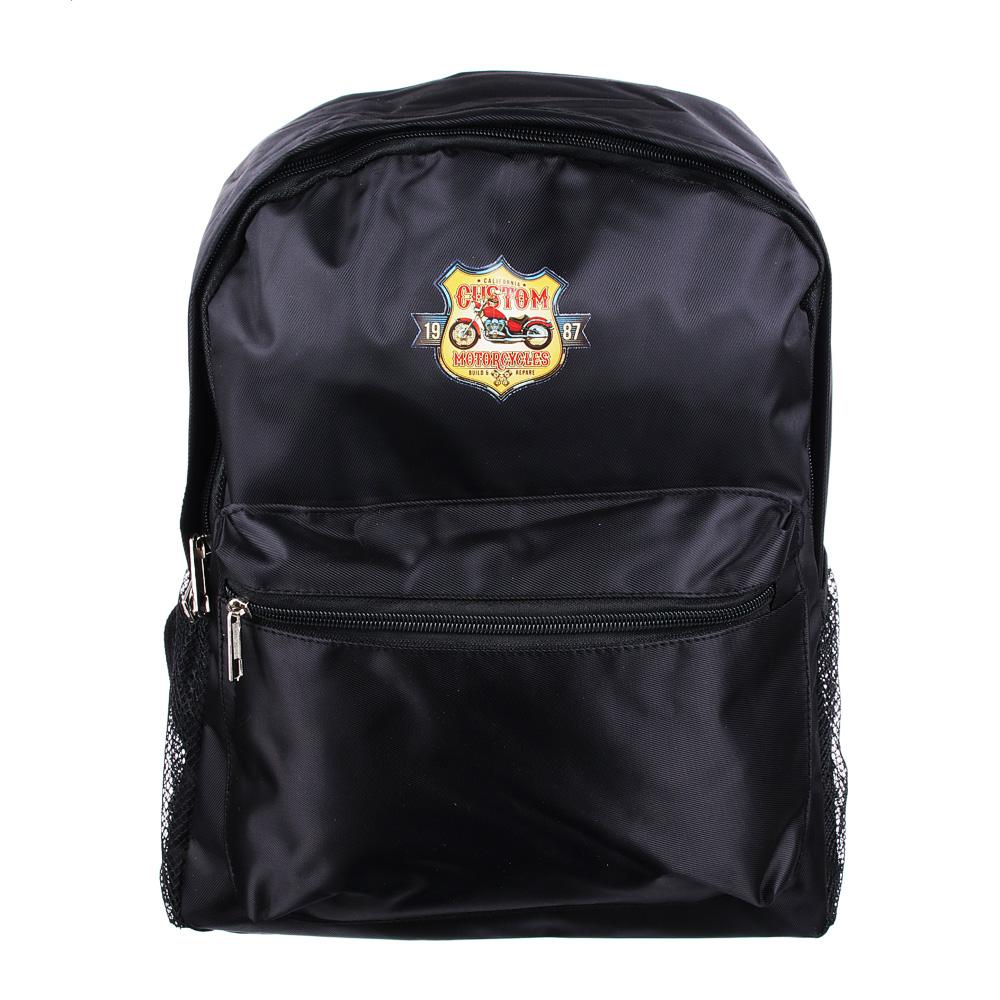 Рюкзак школьный Мотоциклы 38x30x14 см, 1 отделение, уплотненные лямки