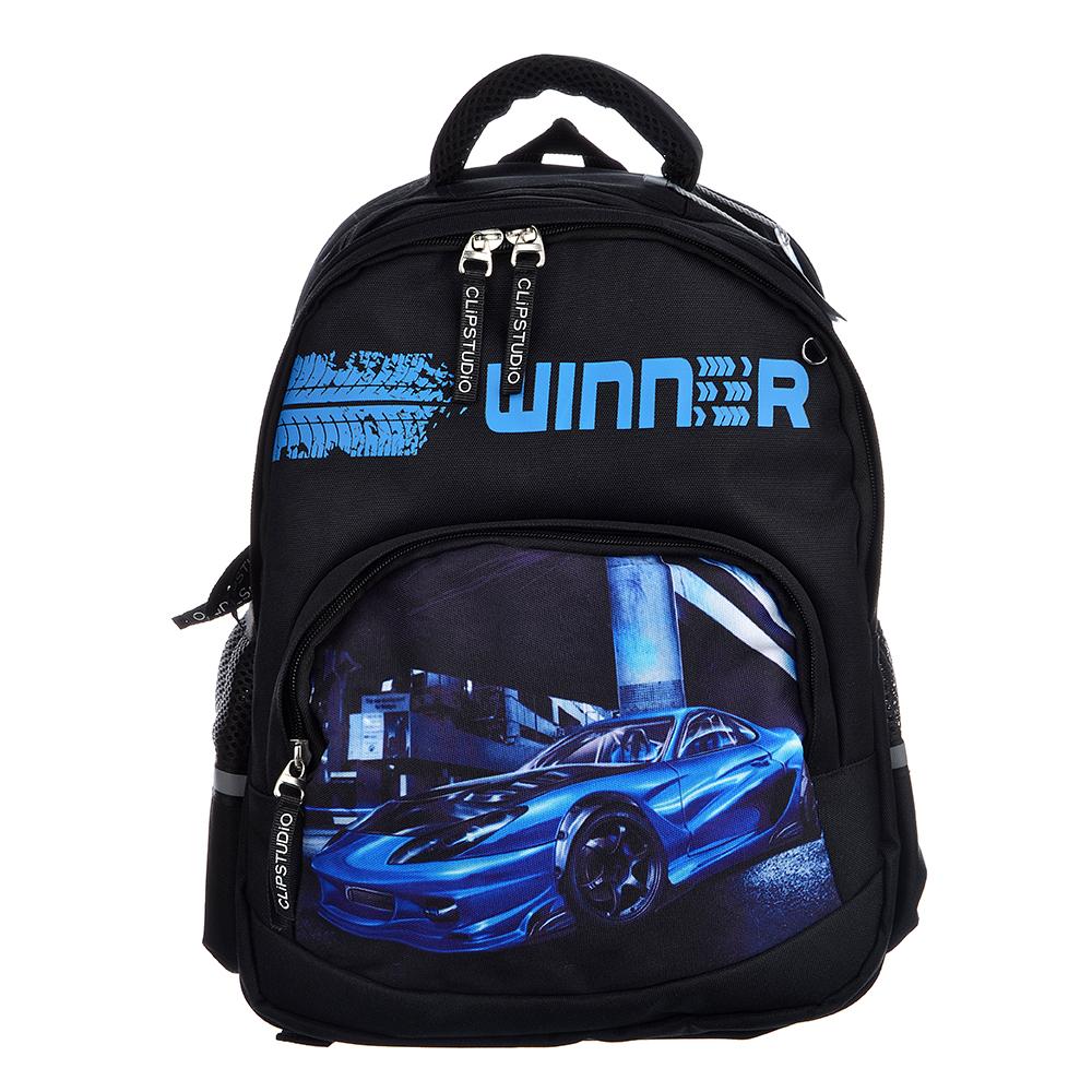 Победитель Рюкзак школьный, улучшенный, 41x31x18см, 2 отдел.,3 кармана, уплотненная спинка и лямки