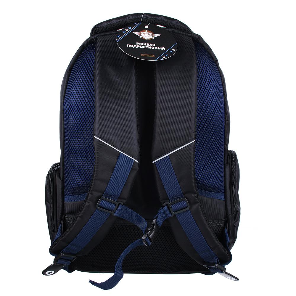 Рюкзак Энджин 42х30x22,5 см, 3 отделения, уплотненная спинка и лямки