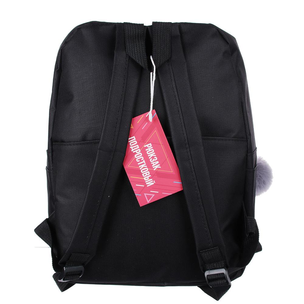 Рюкзак 40x30x20 см с брелком, 1 отделение, уплотненные лямки, черный