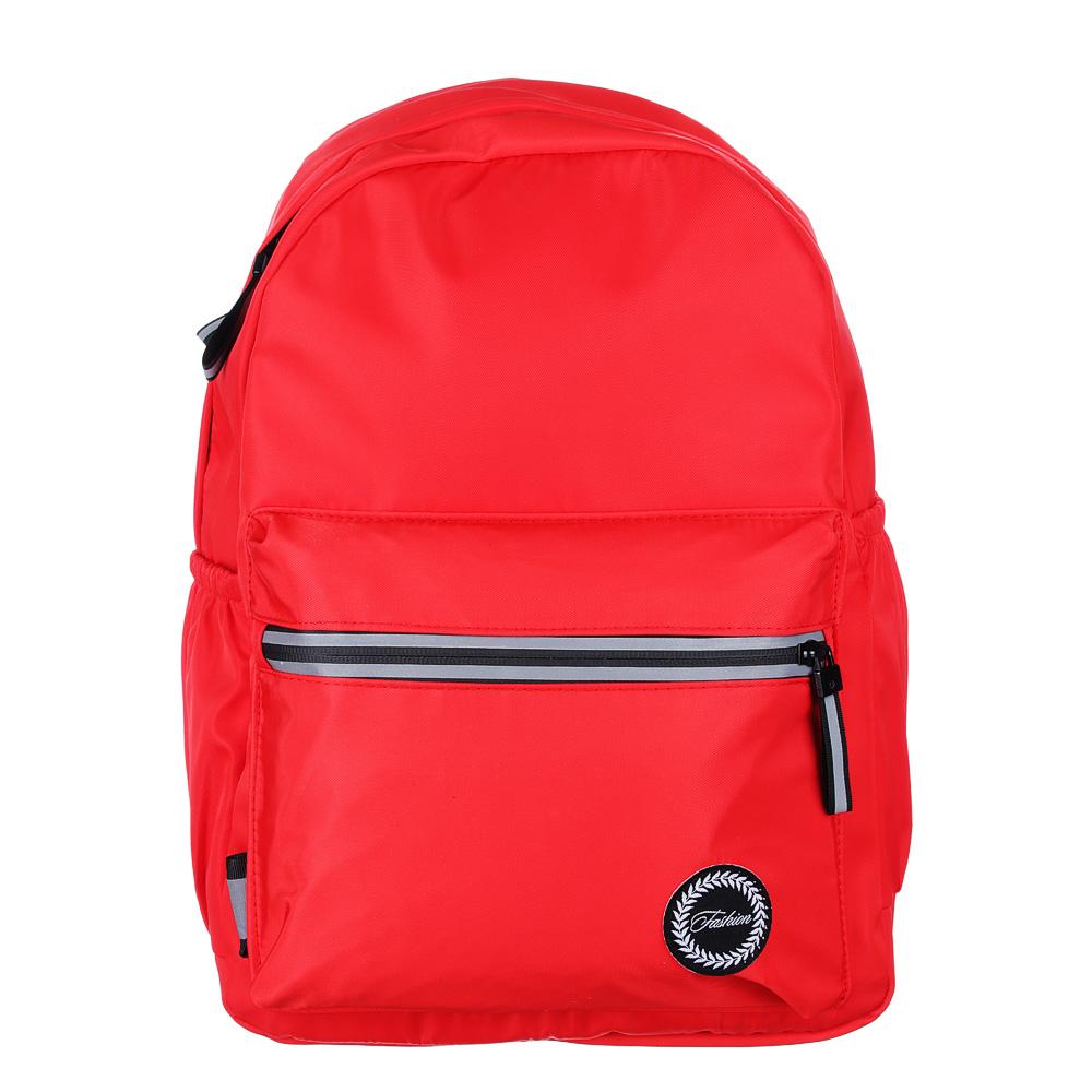 Рюкзак 40x28x16 см,1 отделение, уплотненные лямки, гладкий нейлон, красный