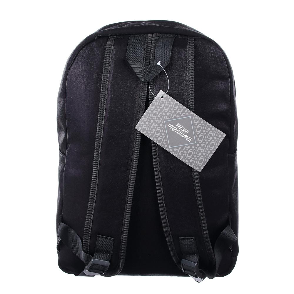 Рюкзак 40x28x16 см,1 отделение, уплотненные лямки, сияющий нейлон, черный