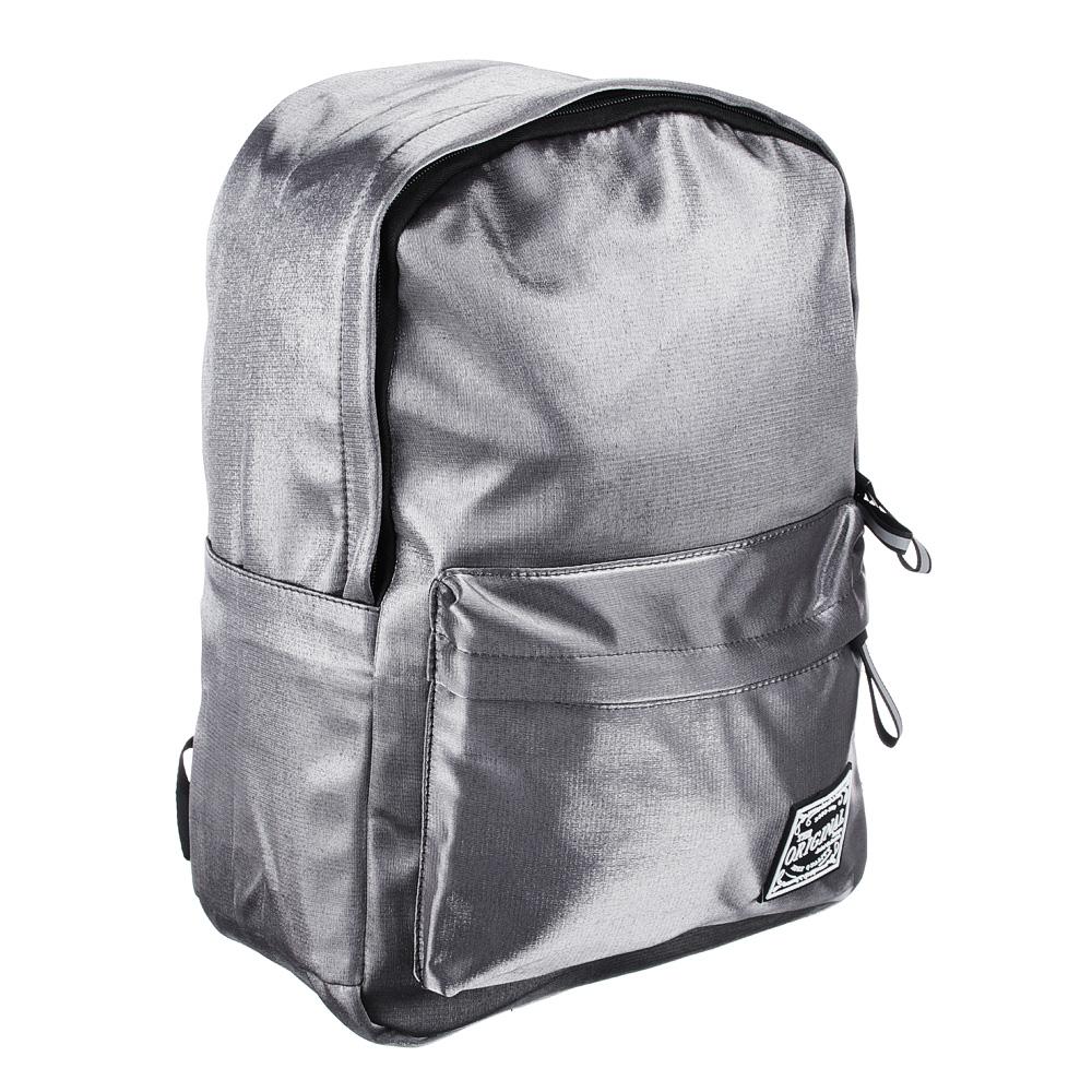 Рюкзак 40x28x16 см,1 отделение, уплотненные лямки, сияющий нейлон, серый