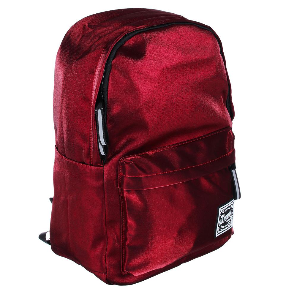 Рюкзак 40x28x16 см,1 отделение, уплотненные лямки, сияющий нейлон, красный