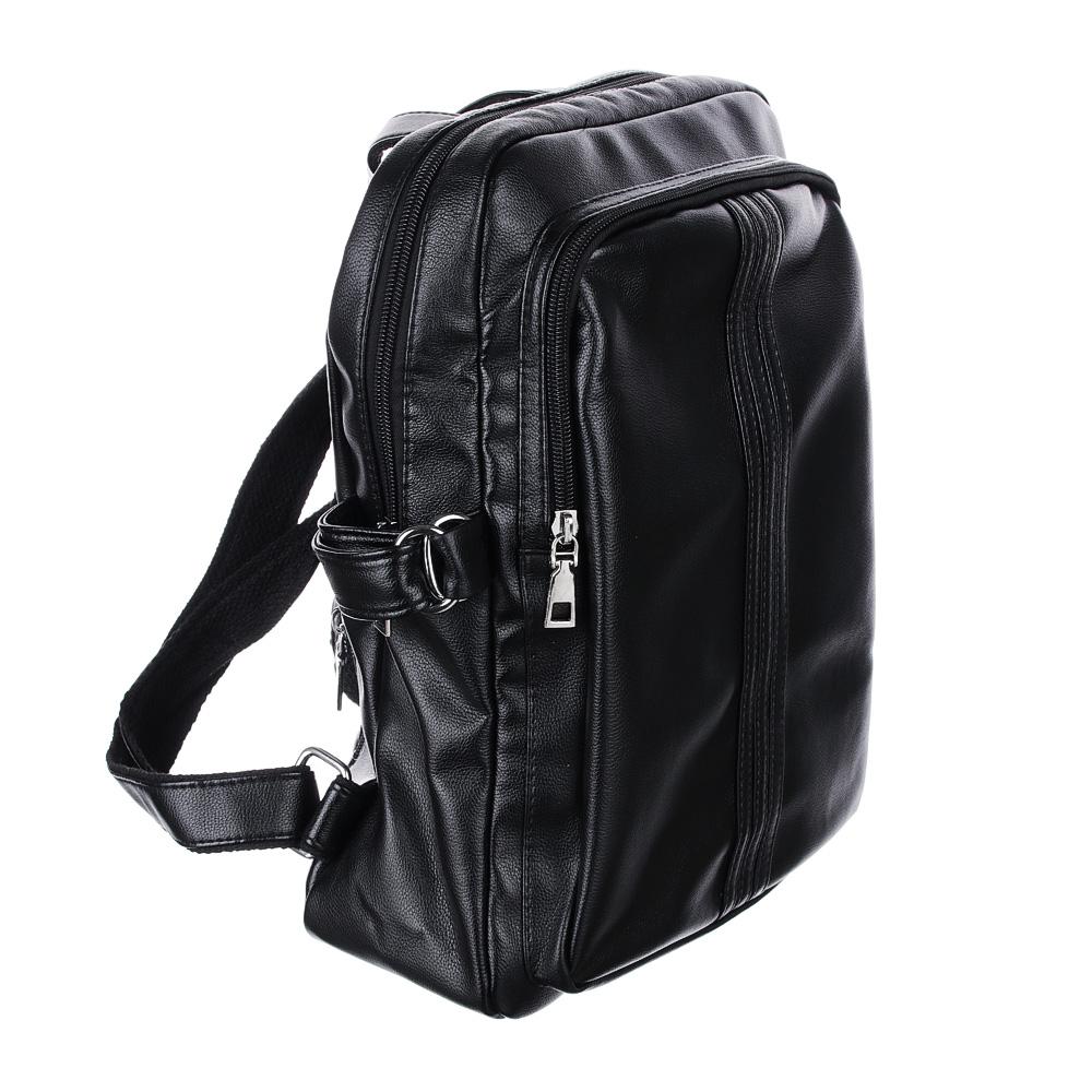 Рюкзак 34x26x15 см, 2 отделения, искусственная кожа, черный, дизайн 1